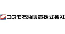 S&CCS木更津(加油站)