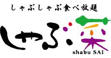 shabu SAI