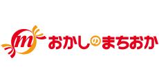 okashinomachioka